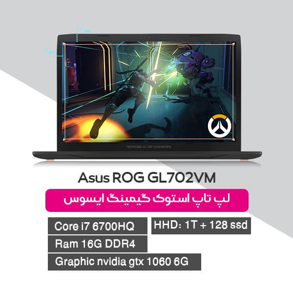 Asus ROG GL702VM