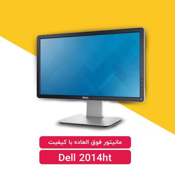 Dell 2014ht