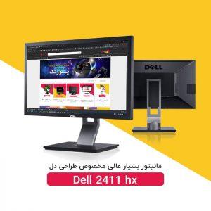 Dell 2411 hx