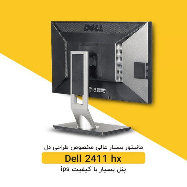 Dell 2411 hx monitor