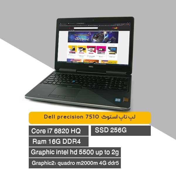 Laptop Dell precision 7510 1