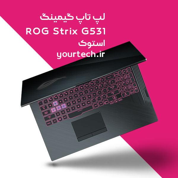 ROG Strix G531