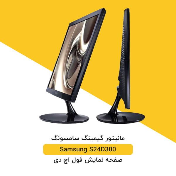 Samsung S24D300
