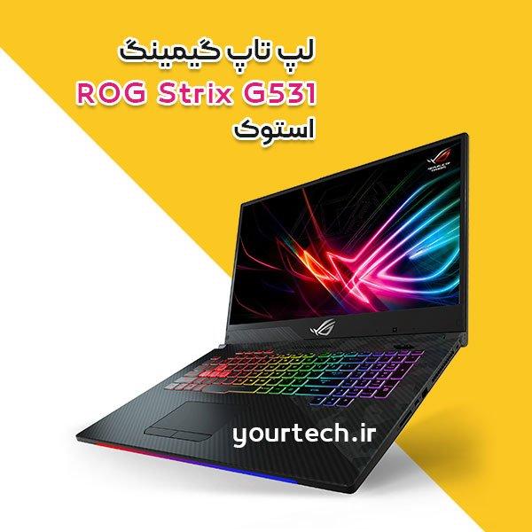 asus ROG Strix G531