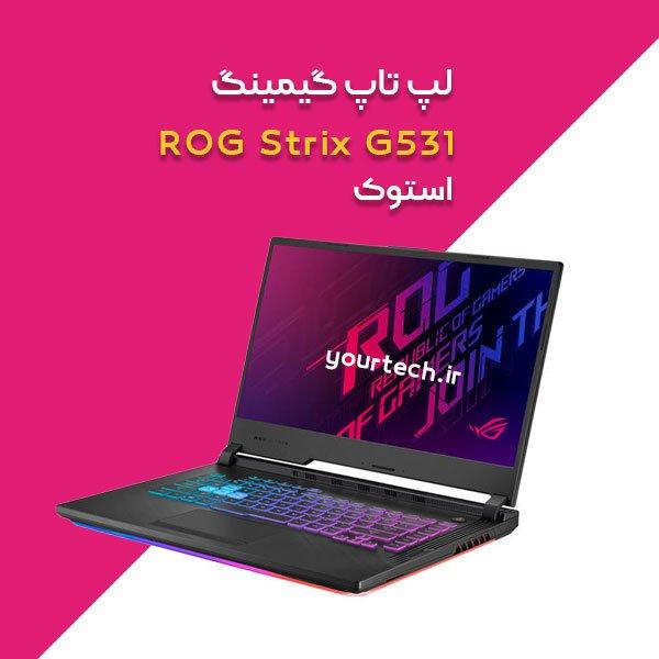 asus model ROG Strix G531
