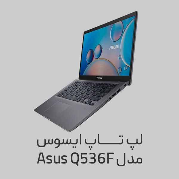 ایسوس Q536F