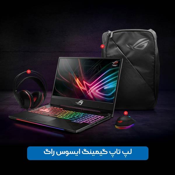 laptop Asus ROG GL504 gaming