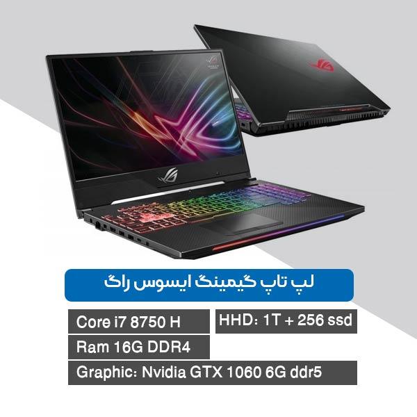 laptop Asus ROG GL504