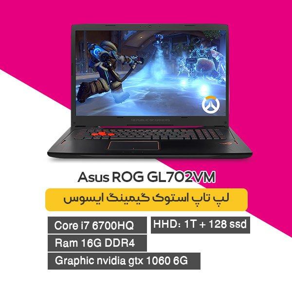 laptop Asus ROG GL702VM gaming