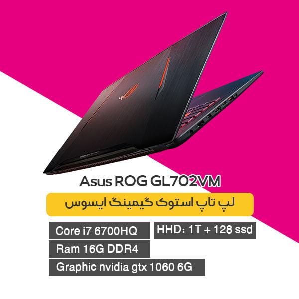 laptop Asus ROG GL702VM