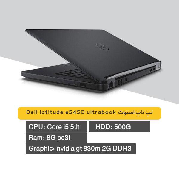 laptop Dell latitude e5450 ultrabook