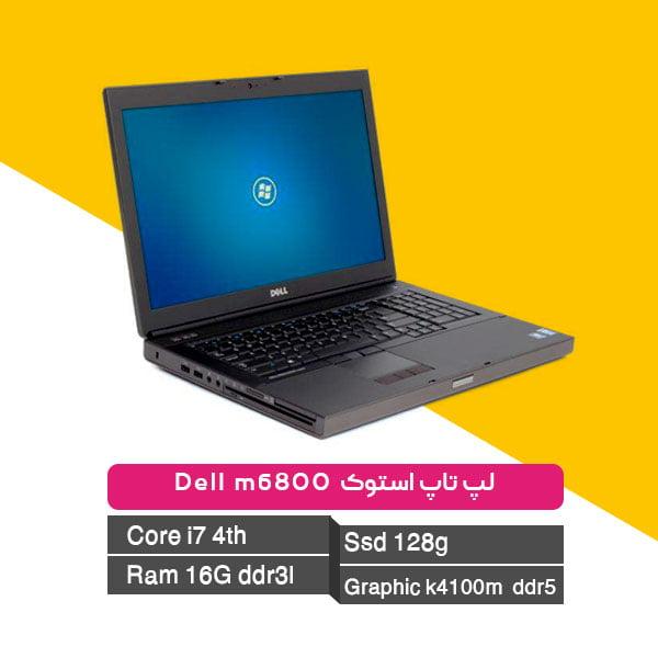 laptop Dell m6800