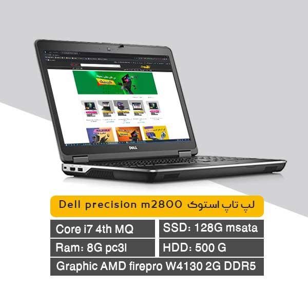 laptop Dell precision m2800 1