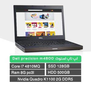 laptop Dell precision m4800 stoke