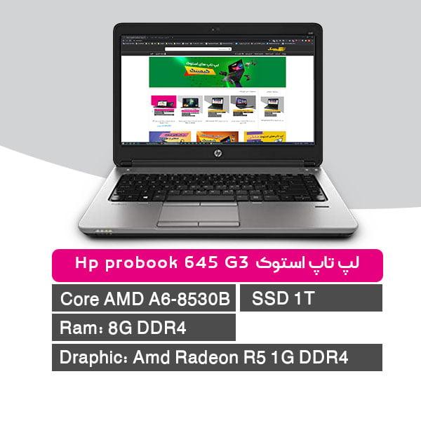 laptop Hp probook 645 G3