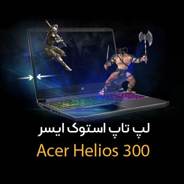 laptop acer helios 300