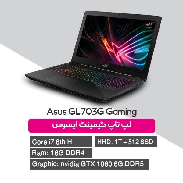 laptop new asus GL703G Gaming