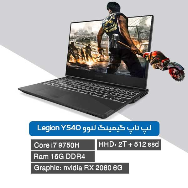 lenovo gaming legion y540 laptop
