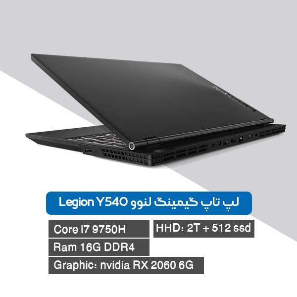 lenovo legion y540 laptop